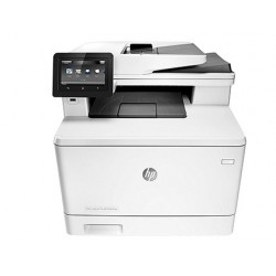 Equipo multifuncion hp m477fnw 28 ppm negro / 28 ppm color copiadora escaner fax impresora doble cara laser